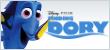 Disney Dory