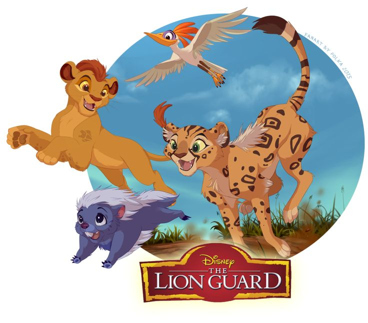 Disney Garda Felina