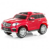 Masinuta electrica SUV MERCEDES BENZ GL63 AMG RED