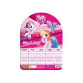 Orar scoala My Little Pony (Hasbro)