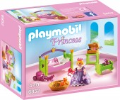 Playmobil - Camera regala a copiilor