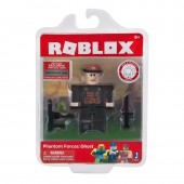 Jucarie Figurina Roblox Phantom Forces : Ghost