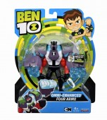 Set de joaca Figurina Ben 10 12cm 4 Brate NEW 2019